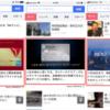 ダイナースクラブカード:在日中国人の私が入会審査に通れるのか?!