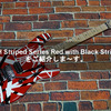 EVH Striped Series Red with Black Stripesをご紹介しま~す。