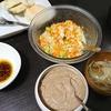 レバーペースト、サラダ、スープ