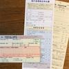 毎回家で記入して準備しておきます♪入国書類も税関申告も用意してあれば機内でゆっくり過ごせます
