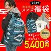 チチカカTITICACA 2019年福袋予約おすすめ 2019チチカカ福袋 5000円 メンズ楽天