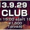 HOTLINE2013 東京エリアファイナル インターネット人気投票開催!