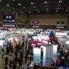 【展示会】幕張メッセで開催された第2回 AI 業務自動化展・秋に参加してきました #JapanITWeek