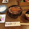 名古屋ひつまぶしの有名店「蓬莱軒 神宮店」に当日予約