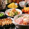 【オススメ5店】箕面・池田(大阪)にある定食が人気のお店