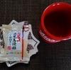今日のおやつは安納芋かるかん【馬場製菓・鹿児島のお土産】