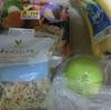 12/5 KARU弁ごぼうご飯208(30%引) キャベツミックス100 バナナ88 スウィーティー88 他税