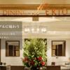 リーガロイヤルホテル東京 ダイニング フェリオ