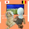 【サッカーW杯】まだ早いってよ【日本代表惜しかった…!】