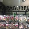 パパブブレの甘い香りに誘われて。大丸東京店で職人の飴作りを子どもと一緒に見よう!