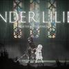 【レビュー】PS4『ENDER LILIES(エンダ―リリーズ)』穢れを浄化する白巫女のダークファンタジー物語のメトロイトヴァニア系アクションゲーム【評価・感想】