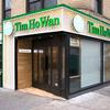 ニューヨーク旅行者の皆様へ。物価の高さとオススメの安いレストランを紹介!