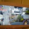 サイエンスゼロ 8k映像