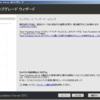 TFS 2012へのアップグレードstep by step