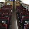 新幹線通勤者に定期代を補助してくれる自治体のまとめ