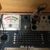 プッシュプル バイアス バランス調整 / 並品-通測用Hi-S