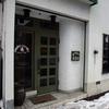 自家焙煎の店 coffee shop さわの/北海道札幌市