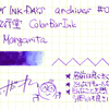 #0886 石丸文行堂 Color Bar Ink Blue Margarita