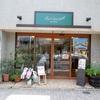 学芸大学「henteco 森の洋菓子店」