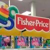 Fisher-Priceの無料アプリが秀逸!専用のおもちゃがなくても大丈夫だから、試してみる価値あり。