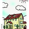アストロオラクルカード 第2ハウスについて
