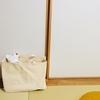 乳児のおもちゃのリビング収納は、自立するバスケットバッグを選択