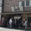 原爆ドーム近くのお好み焼き「長田屋」は激ウマだった | 2018年5月広島週末旅行1