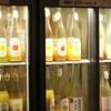 たっぷり100種の果実酒&梅酒におまけでビール、アイスを堪能し放題の渋谷「SHUGAR MARKET」へ