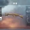【BF1】従軍星章への道〜Cei-Rigotti(塹壕)看護兵編〜【武器解説】