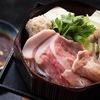 手羽先と豚バラのラー油鍋(ノンストップで笠原将弘が紹介)のレシピ
