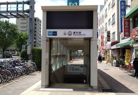 隣駅の魅力に満ちた要町【銀座に住むのはまだ早い 第7回 豊島区】