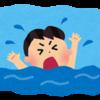 「何かに溺れなきゃ生きてらんない」😭