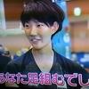 占い師とバレーボール日本代表