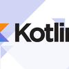 【速報】Androidの正式開発言語として「Kotlin」を採用したと発表した。