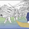 2 連環画の壺「アヘン戦争」