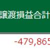 目標:¥365万/年としてみる