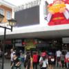 【ブギス・ストリート】シンガポール/ブギス
