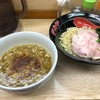 相模大野ラーメン食堂がんや『つけ麺+替え玉2個』腹パンってやっぱり最高だよ!!