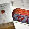 夢のカケラ届く。『ARASHI Anniversary Tour 5×20』よりスワロフスキークリスタル