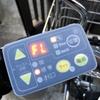 ≪A.C.Lロイヤル8カスタム≫I live 電動アシスト自転車用スイッチカバーを買う。