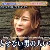 有吉弘行のダレトク!?超整形キャバ嬢・桜井 野の花さんに密着