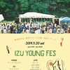 『IZU YOUNG FES'14』in伊豆狩野川さくら公園