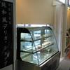 アタラモールにて、白茶屋のお弁当販売が開始されたこと