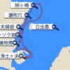 岩手旅行③浄土ヶ浜