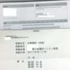 MTA98-349と簿記