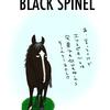 【天皇賞(秋):前編】「ブラックスピネルさんに絵を送ろう」企画&イラストは「思ったよりも...」と呟くエイシンヒカリさん