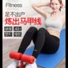 """中国語の""""肌""""は筋肉?中国でも人気のダイエットと話題のエクササイズ機器"""