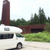 新潟県は十日町市の絶景スポットを巡る旅②