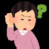 講義・授業中うるさい大学生を黙らせる3つの方法【ぼっち必見】