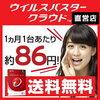 【実質5200円ちょい】ウイルスバスタークラウド3年版が9,710円+ポイント41倍(97x41=3977)+500ポイントやったんで買っといた